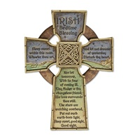 Image for Irish Bedtime Blessing Wall Cross
