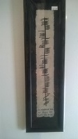 """Image for Ogham Wish, """"Bless This House"""" Long"""