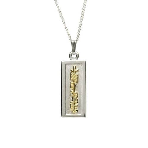 Personalized ogham pendant tipperary irish importer celtic jeweler personalized ogham pendant click to zoom share pin aloadofball Images
