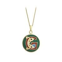 Image for Solvar Gold Plate Celtic