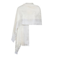 Image for Celtic Motif Stole by Jimmy Hourihan Cream Colour