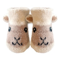 Image for Cream Baby Sheep Booties