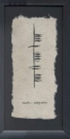 Image for Ogham Wish Happiness