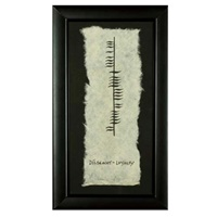 "Image for Ogham Wish, ""Loyalty"""